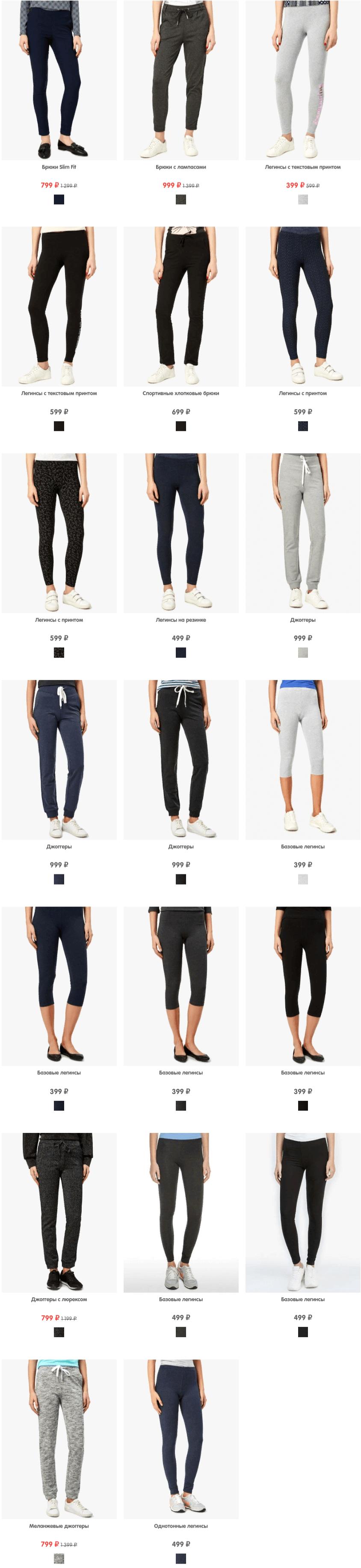 0 - Купить Женские брюки в интернет-магазине одежды Funday