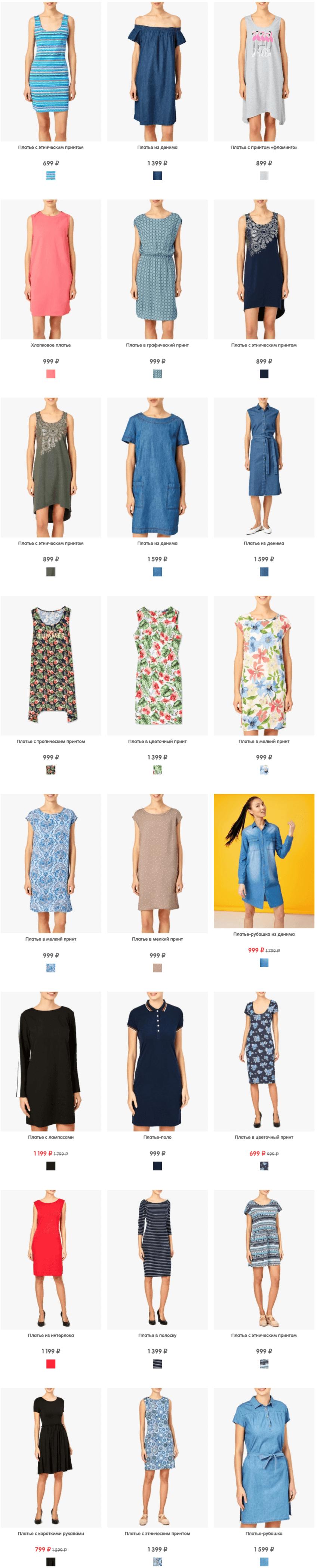 00 - Купить Женские платья в интернет-магазине одежды Funday