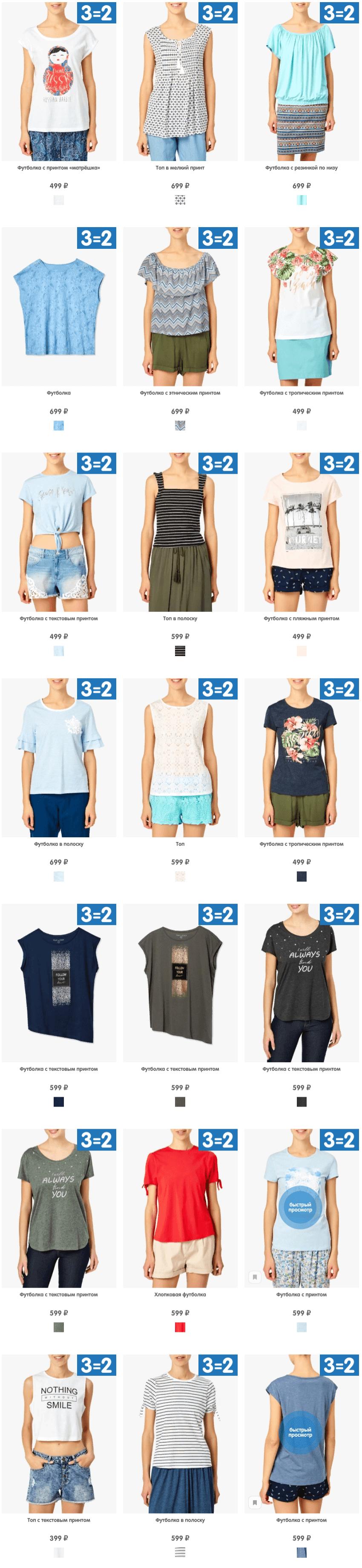 001 - Купить Женские футболки и топы в интернет магазине одежды Funday shop