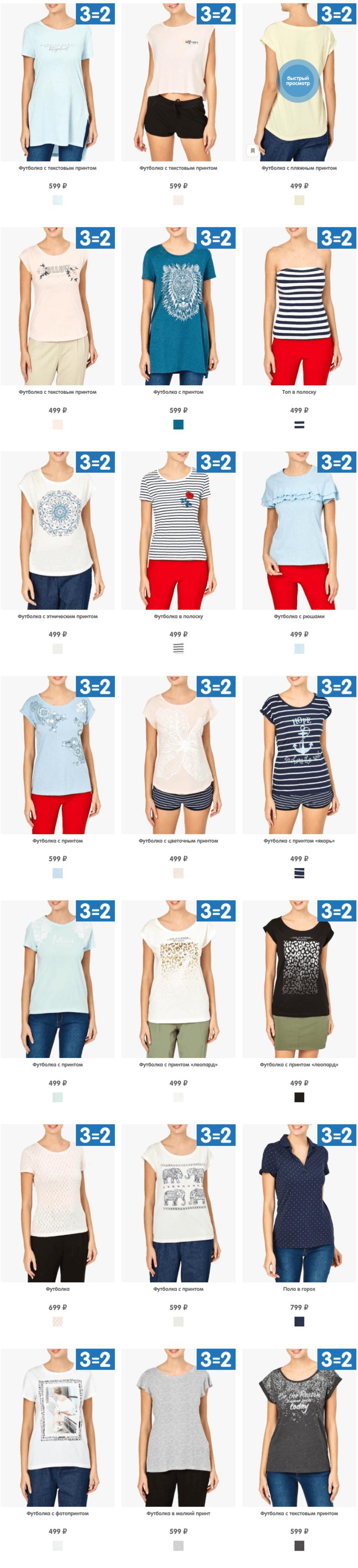 004 - Купить Женские футболки и топы в интернет магазине одежды Funday shop
