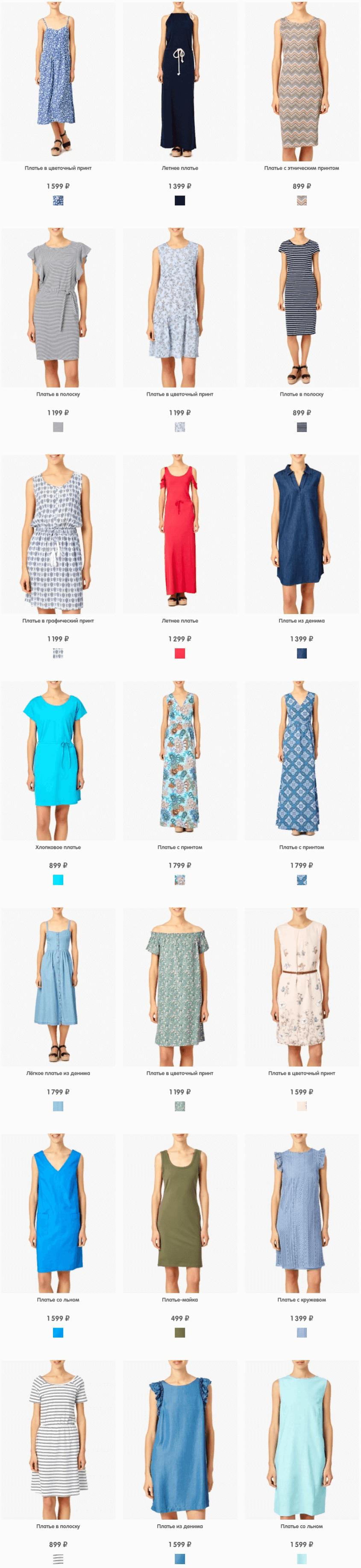 007 - Купить Женские платья в интернет-магазине одежды Funday