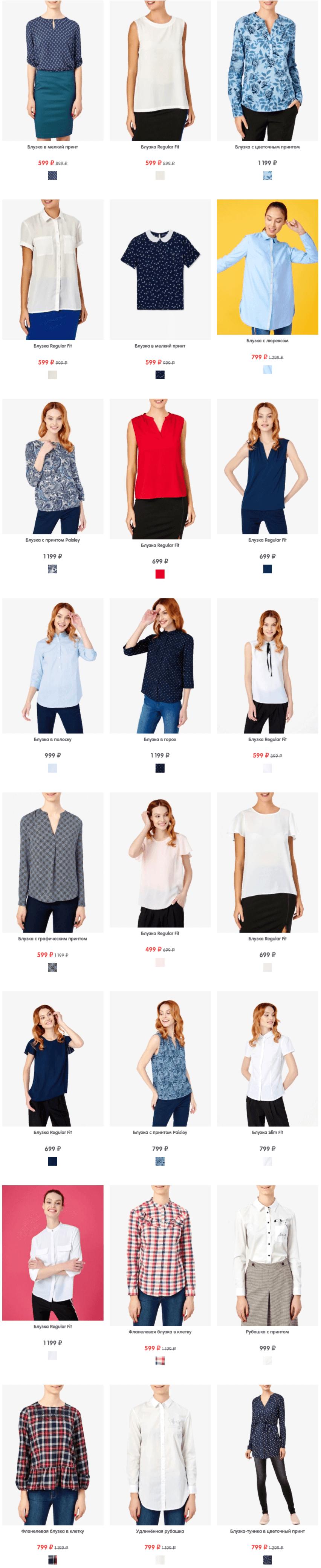 1 Купить Женские Блузки в интернет-магазине одежды Funday