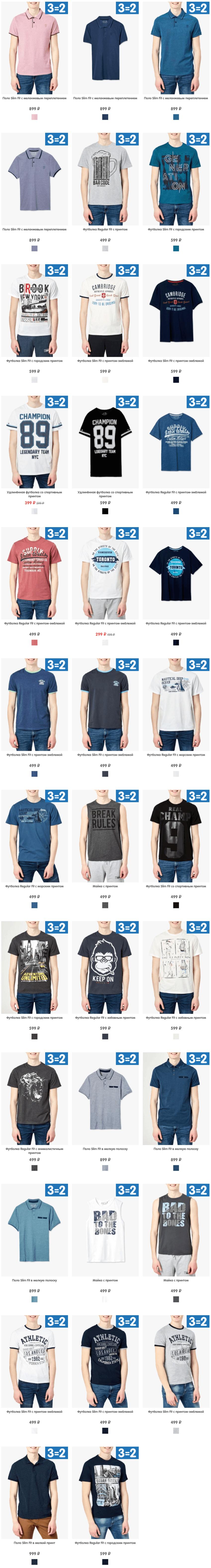 3 Купить Мужские футболки и поло в интернет-магазине одежды Funday
