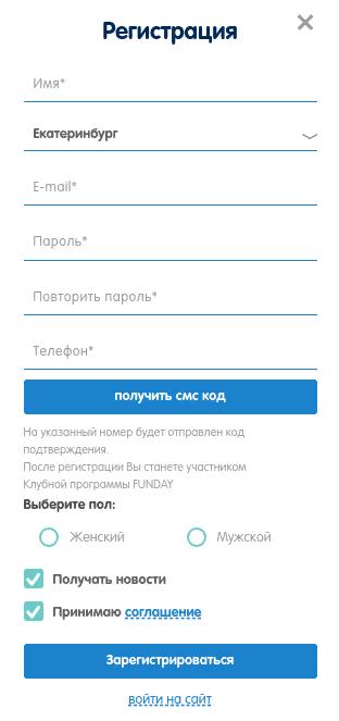 Анкета участника