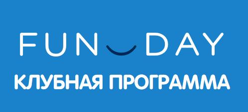 фандей курск официальный сайт каталог