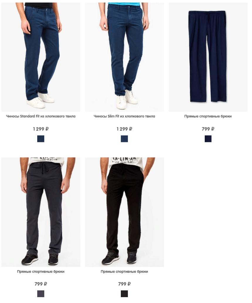 Купить Мужские брюки в интернет-магазине одежды Funday