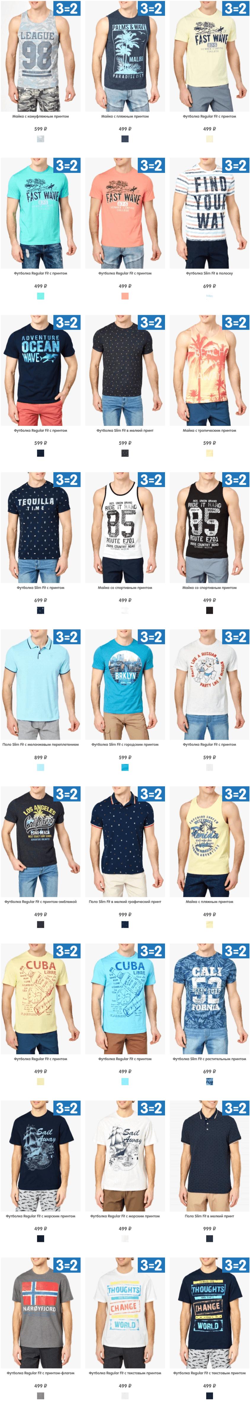 Купить Мужские футболки и поло в интернет-магазине одежды Funday