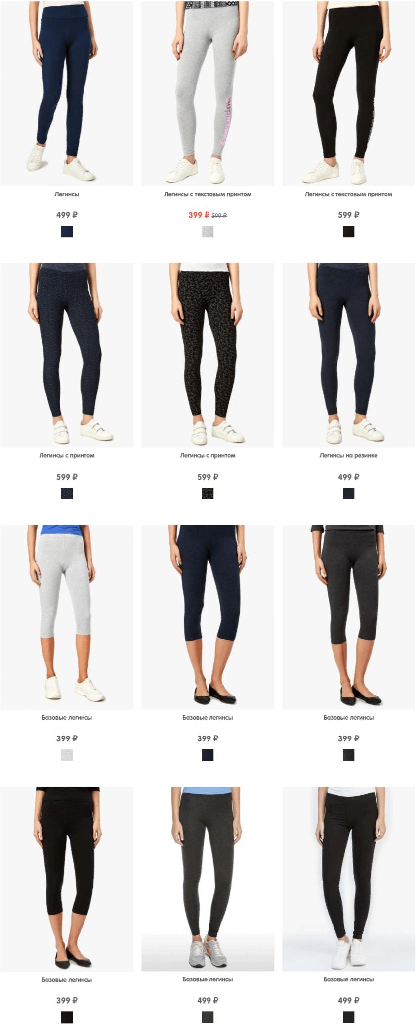 Купить Женские леггинсы в интернет-магазине одежды Funday shop