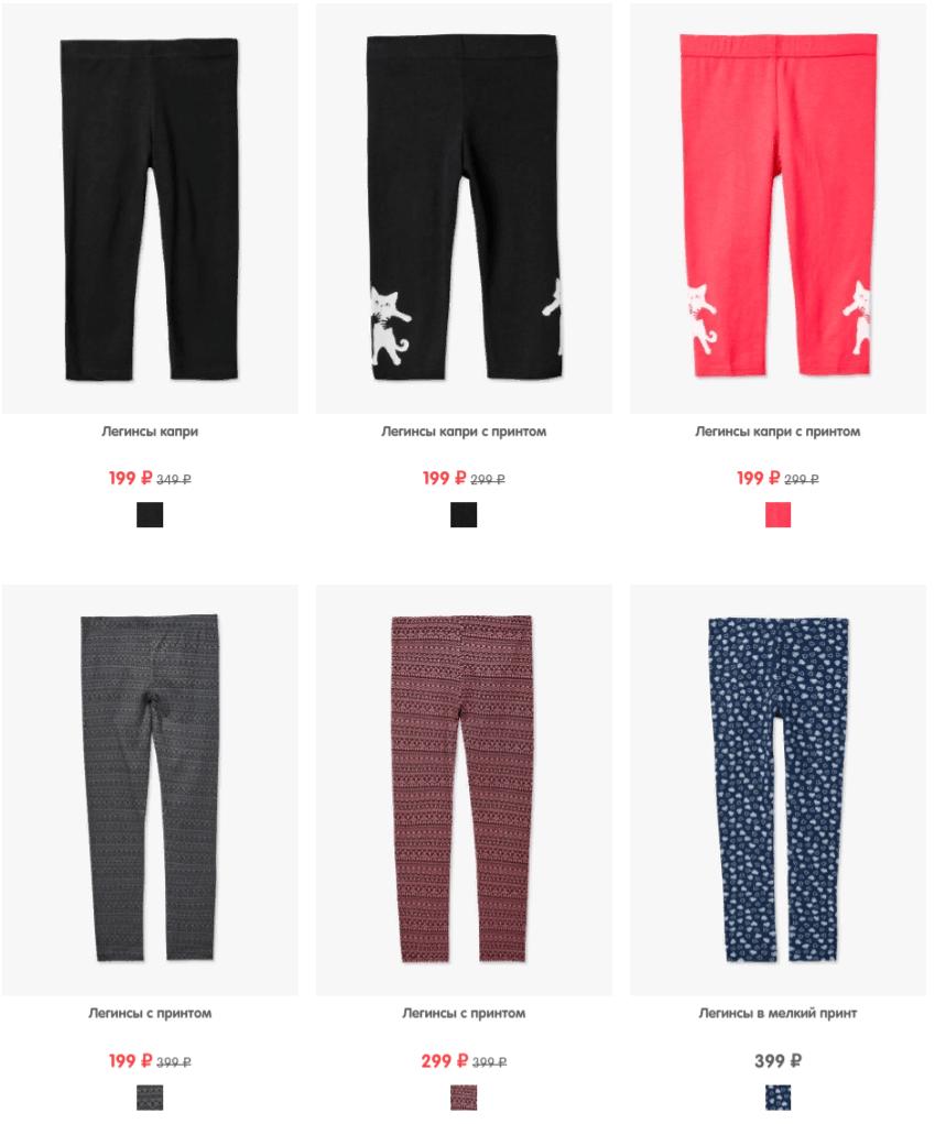 Леггинсы для девочек в интернет-магазине одежды fundayshop.com
