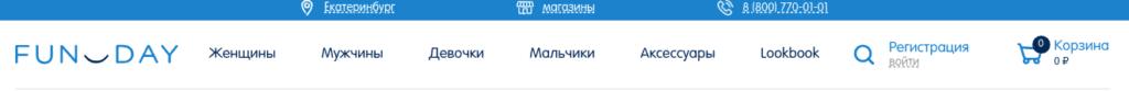 Официальный сайт ФанДэйШоп